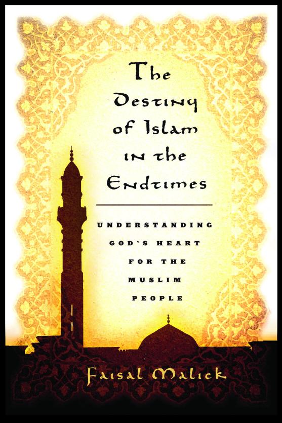 Destiny of Islam in End Times Faisal Malick Book Author Karen Hardin Priority PR Tulsa OK