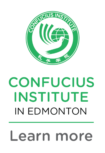 New ConfusciusLogo Learnmore Final Stacked.PNG