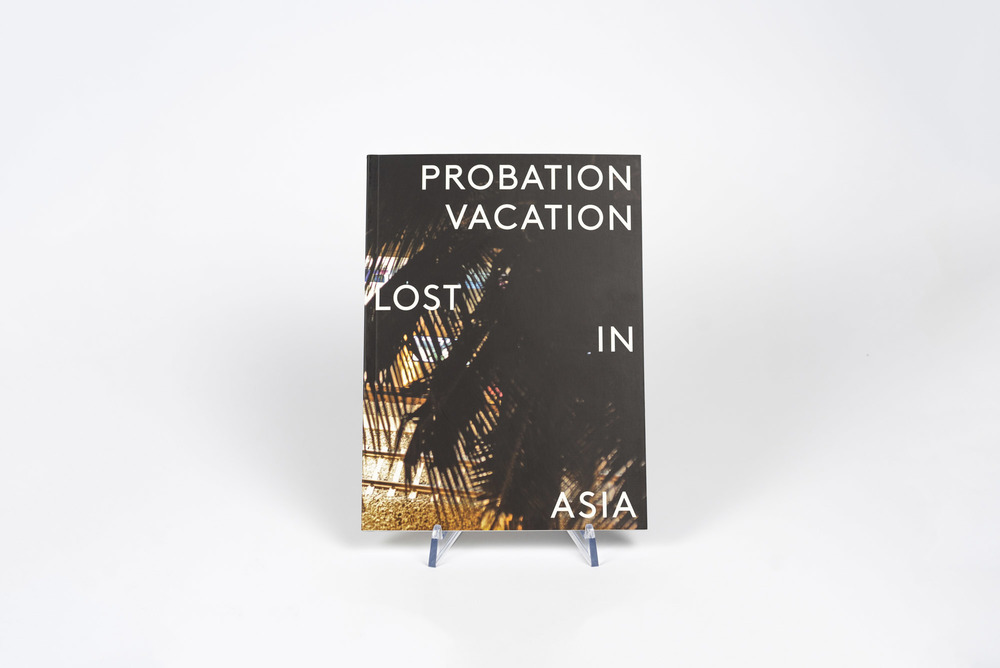 UTAH_ETHER_PROBATION_VACATION_LOST_IN_ASIA_BOOK_THE_GRIFTERS_PUBLISHING-32.jpg