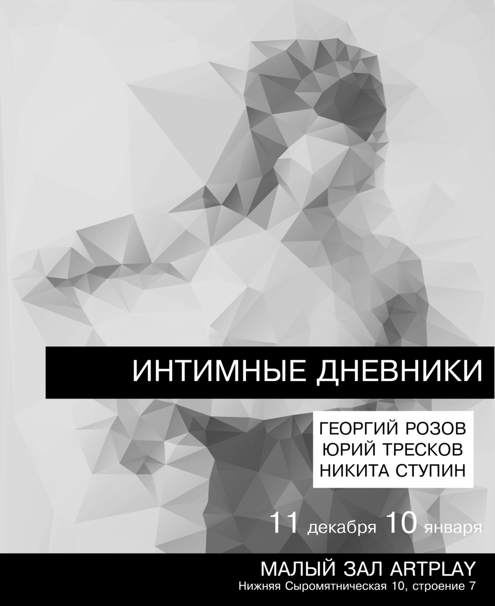 2_1_нов.jpg