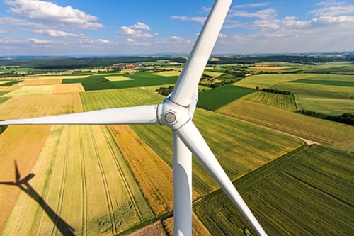 UAV Drone Wind Turbine Inspection
