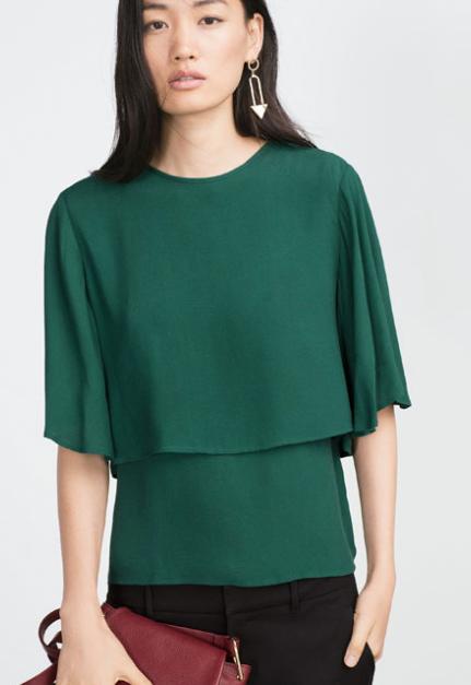 Layered Blouse £29.99 Zara