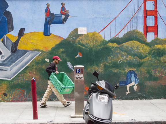 Jessie Street East. San Francisco, CA/ ©Stella Kalaw