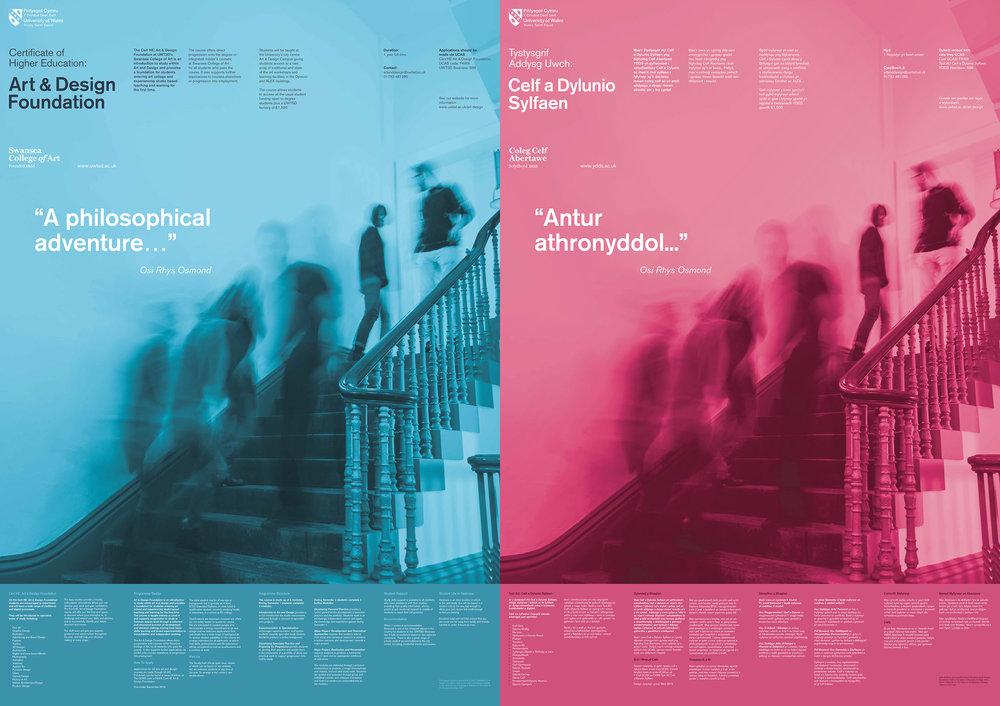 Foundation-Poster2016-English.jpg