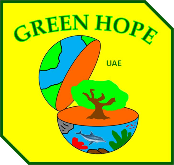 Logo - Green Hope.jpg