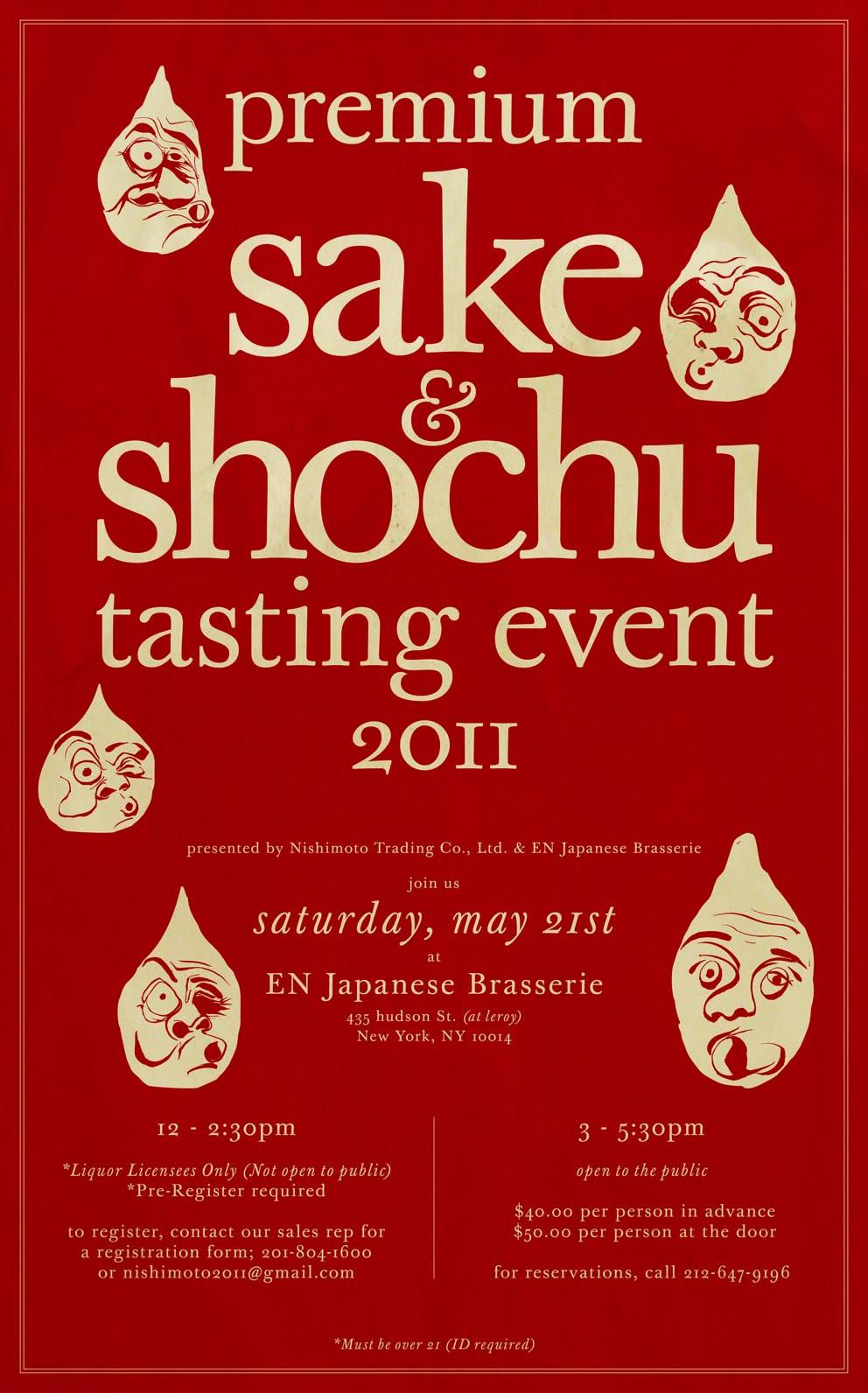 NY Sake Tasting Nishimoto Full