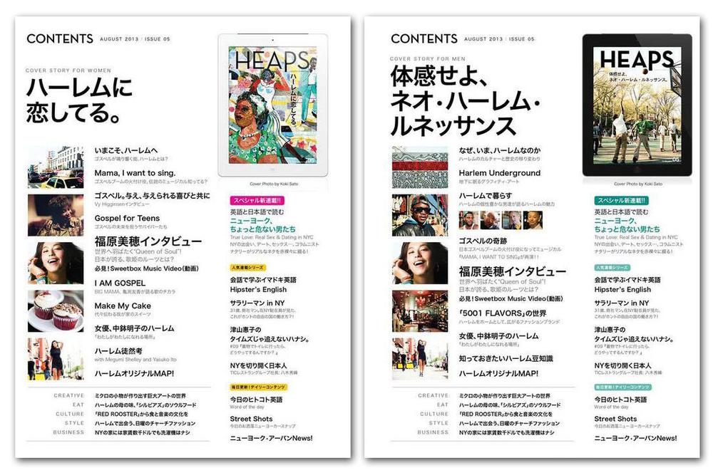05_Indexb copy