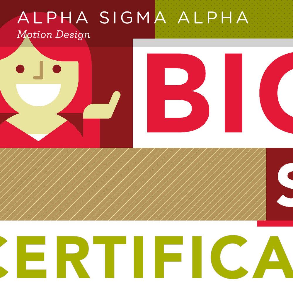 Alpha_Sigma_Alpha.jpg