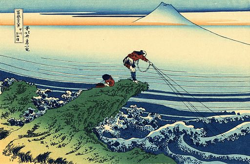 """Katsushika Hokusai, """"Kajikazawa in Kai Province"""""""