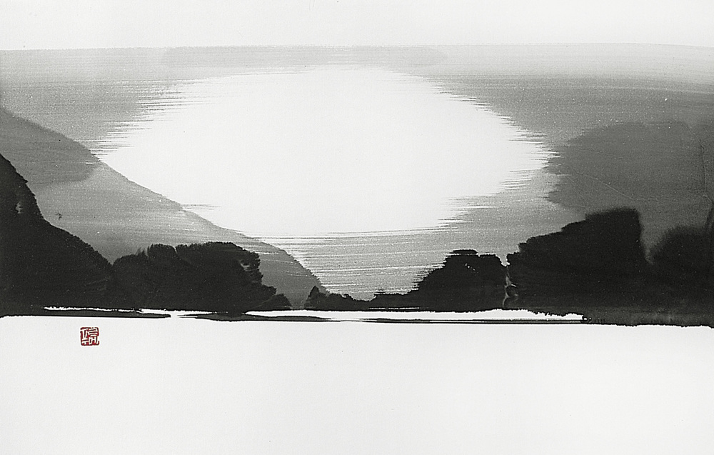 4.Opening of His Light 45x65cm ink on paper 2009.jpg