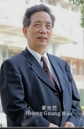 台湾 國策顧問    Taiwan National Policy Advisor to the President