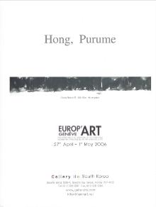Europe Art. Geneva 2006