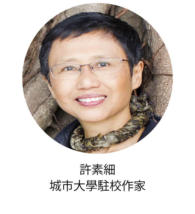 HK prof Xi.jpg