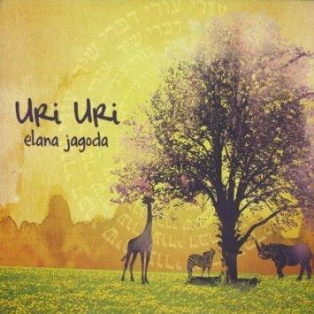Elana Jagoda Uri Uri.jpg