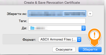 Create___Save_Revocation_Certificate_and_Вхідні_and_NewsBrief3.png