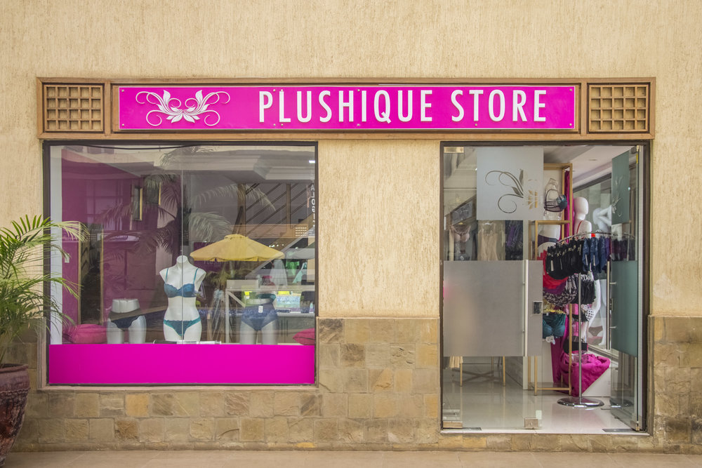 Plushique Store Entrance