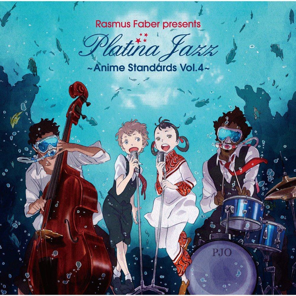 Platina Jazz_Vol4.jpg