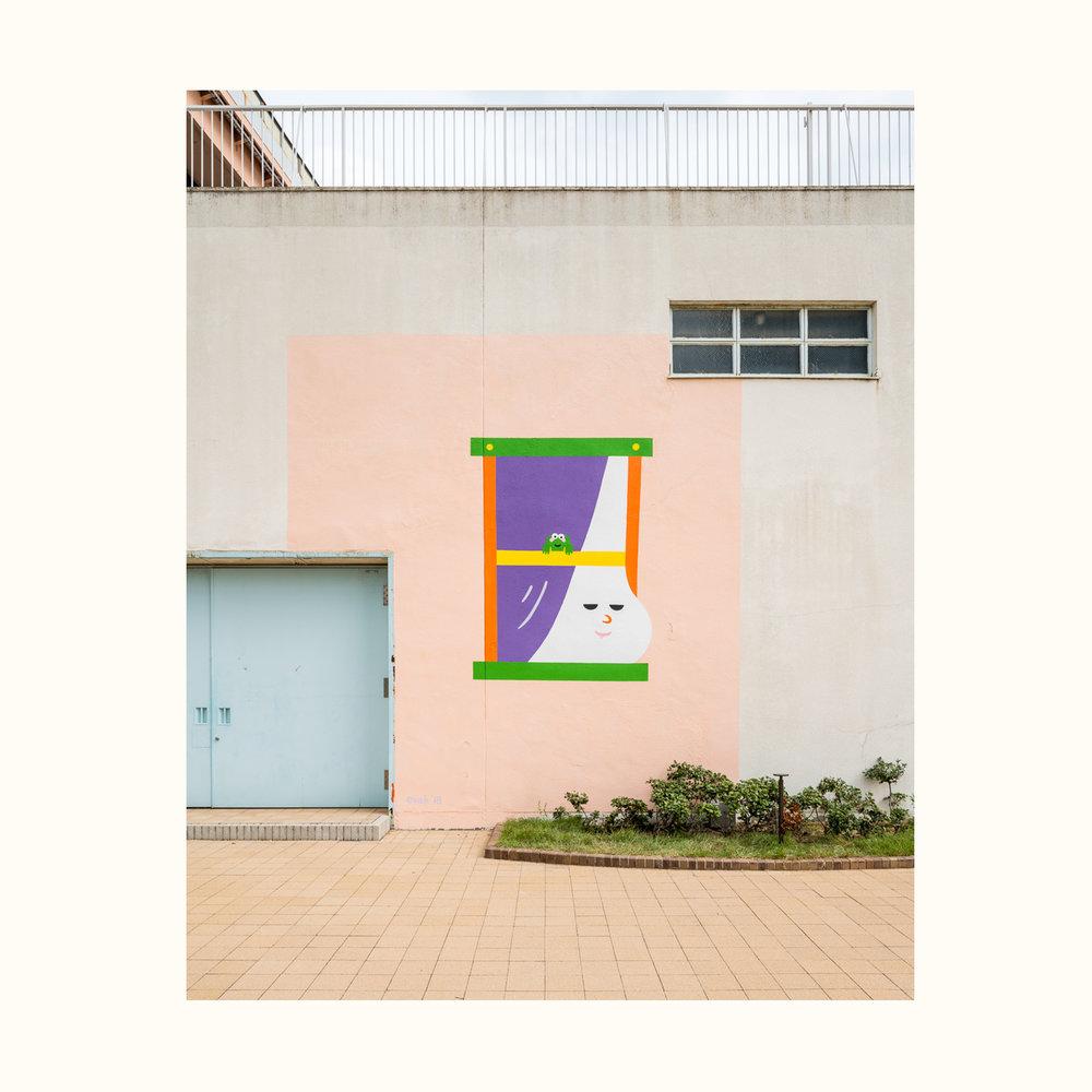 efan-kobe-mural.jpg