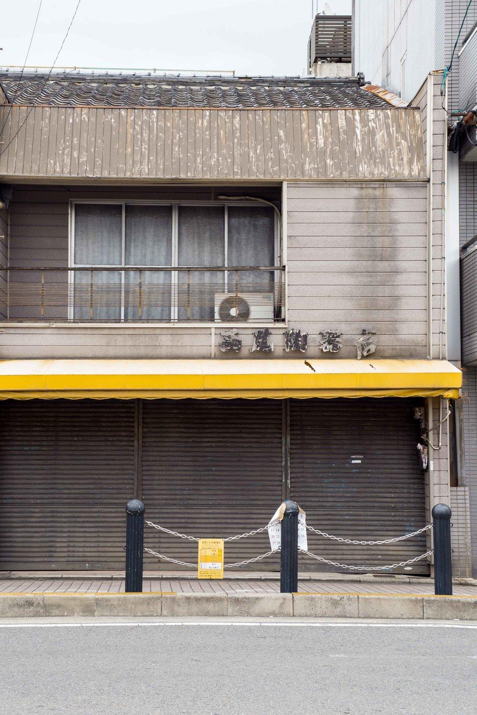 Kyoto-9042.jpg