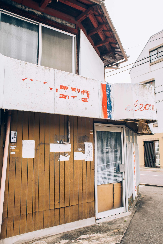 Kyoto-9007.jpg