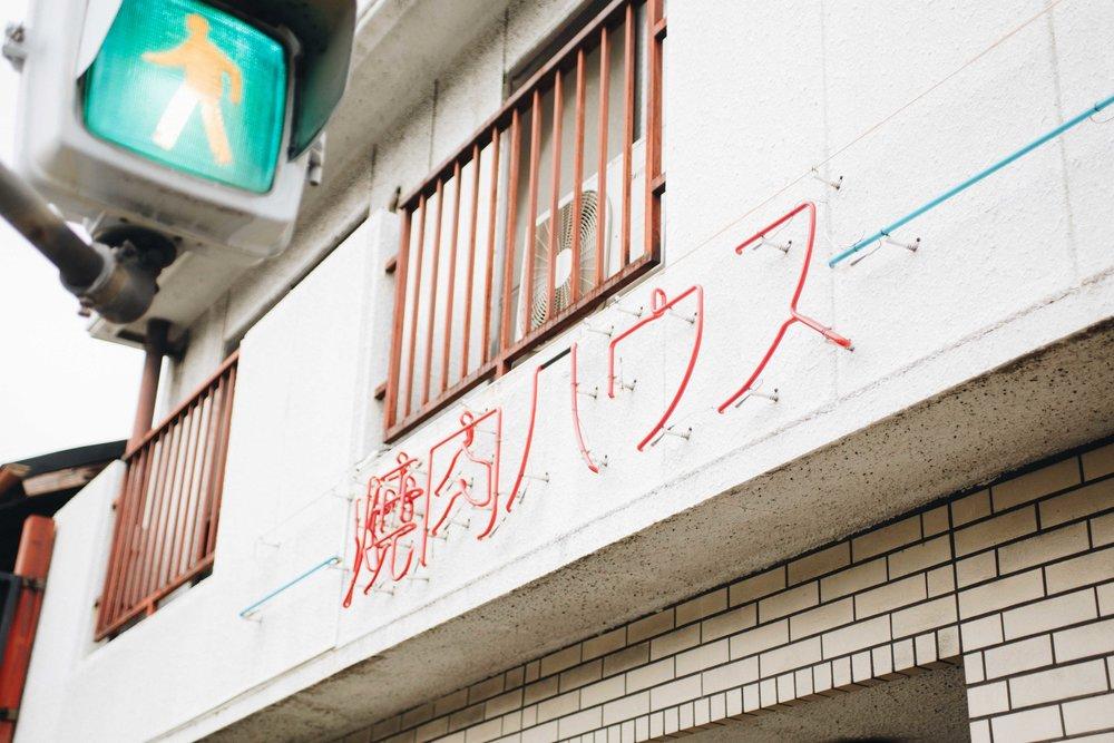 Kyoto-8897.jpg