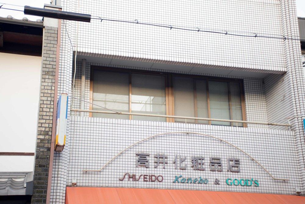 Kyoto-8850.jpg