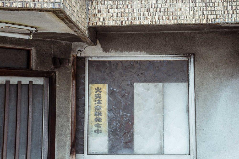 Kyoto-9041.jpg