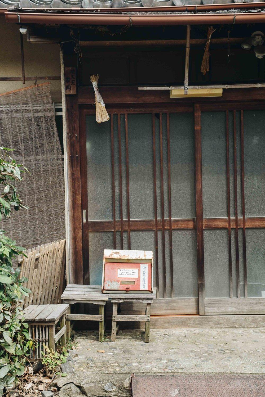 Kyoto-8991.jpg