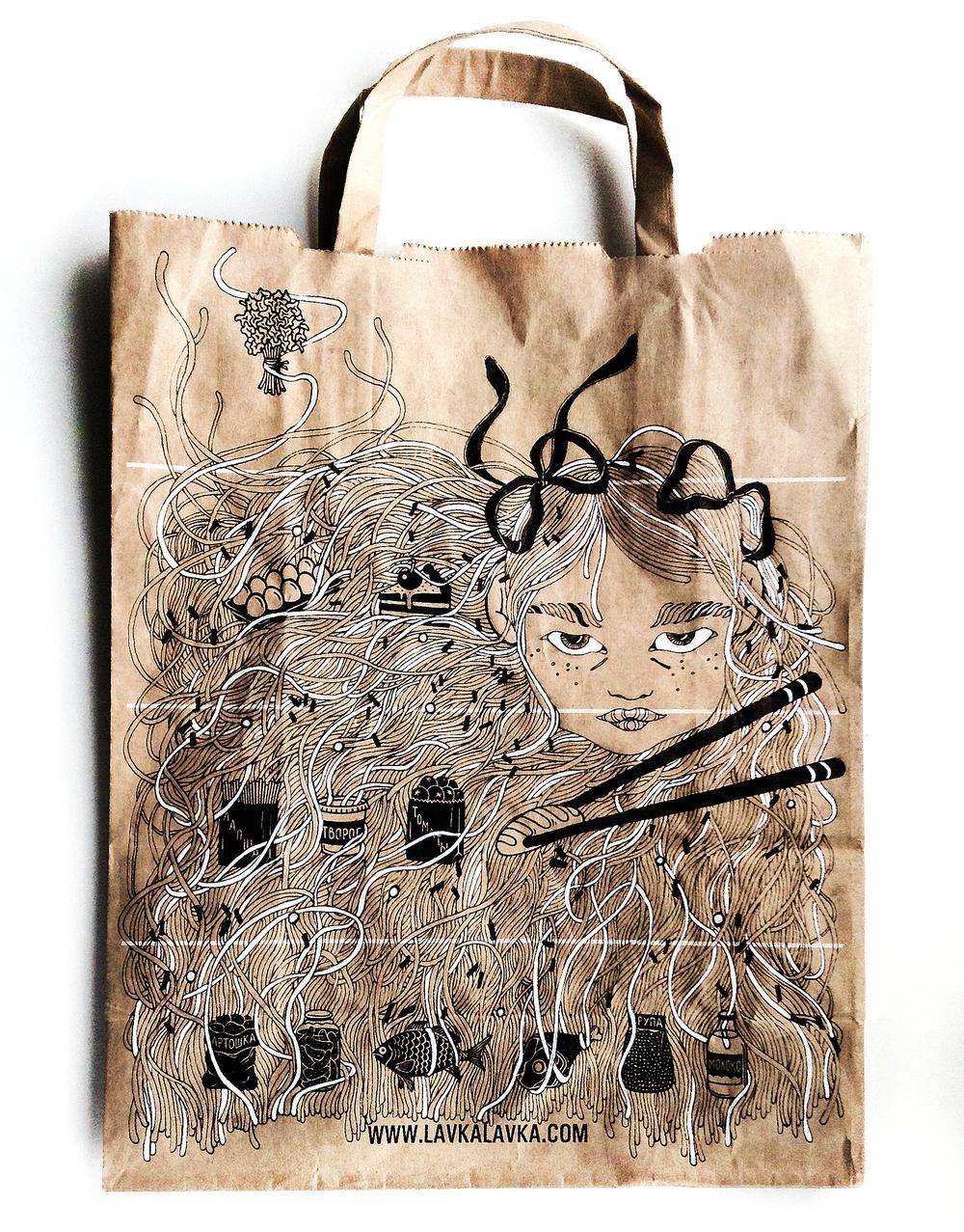 Lavka Lavka paper bag transformed