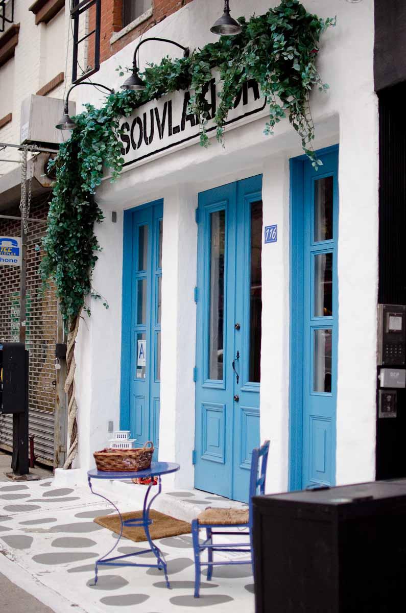 Souvlaki GR | Photo Credit: Find. Eat. Drink.
