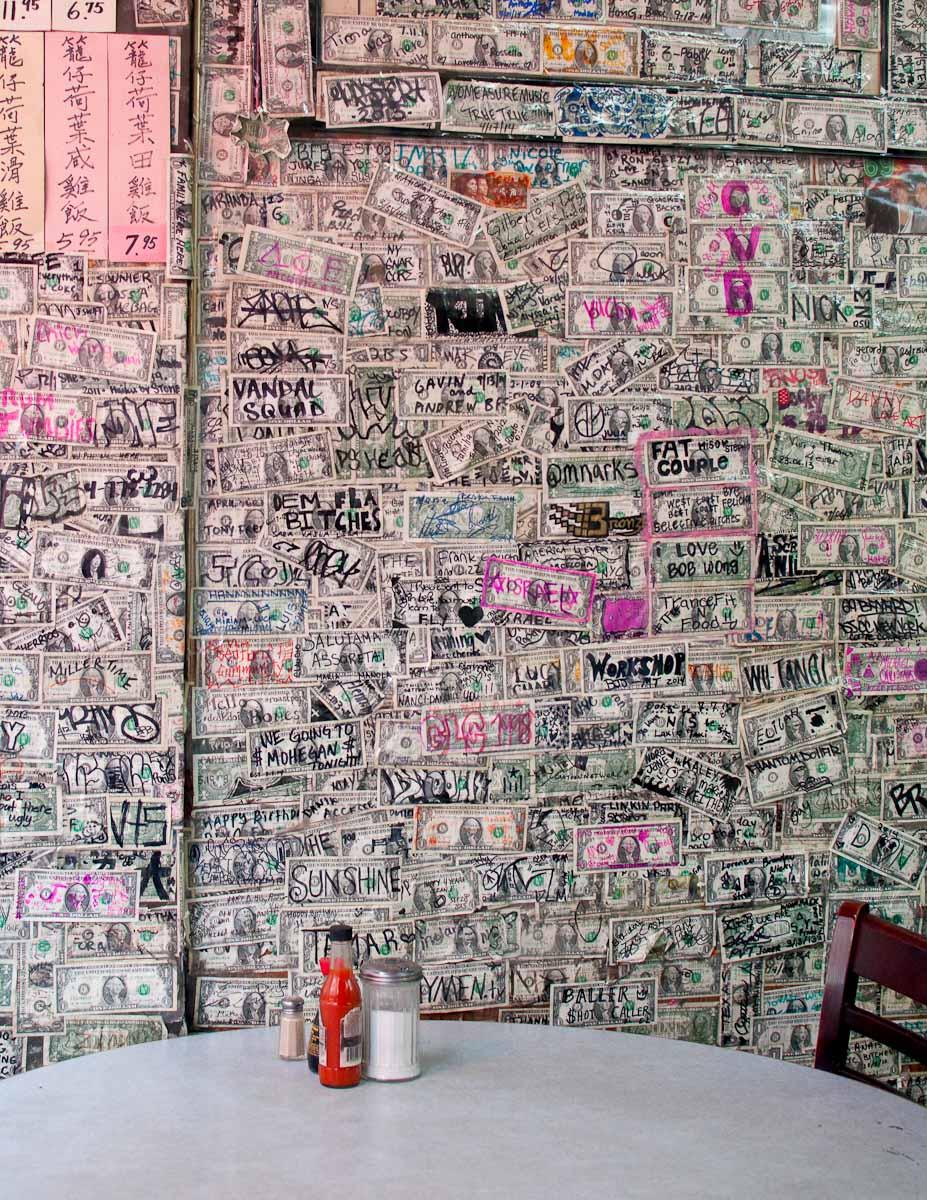 Great Wall Chinese Food Menu Medina Ny