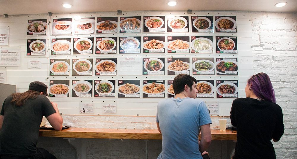 Photograph courtesy of Xi'an Famous Foods