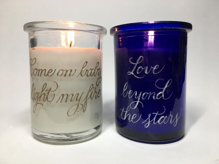 Light My Fire & Beyond the Stars