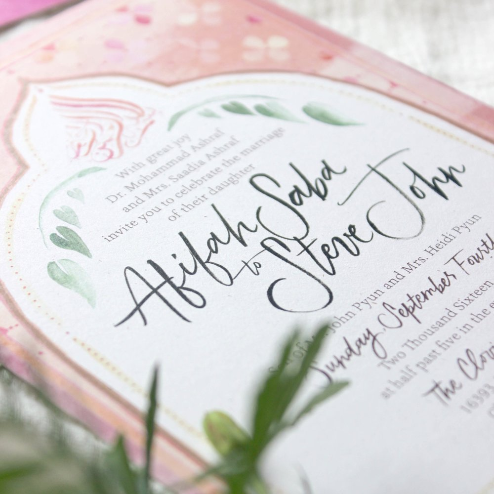 Ash Bush Invitations