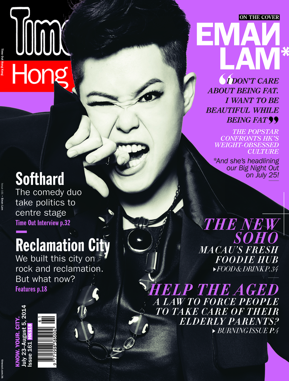 Styling | Time Out Hong Kong | Eman Lam
