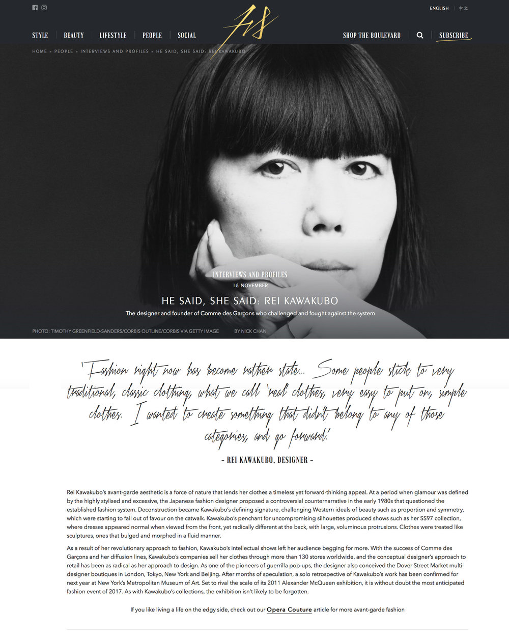 Published | Fashion Statement | Rei Kawakubo