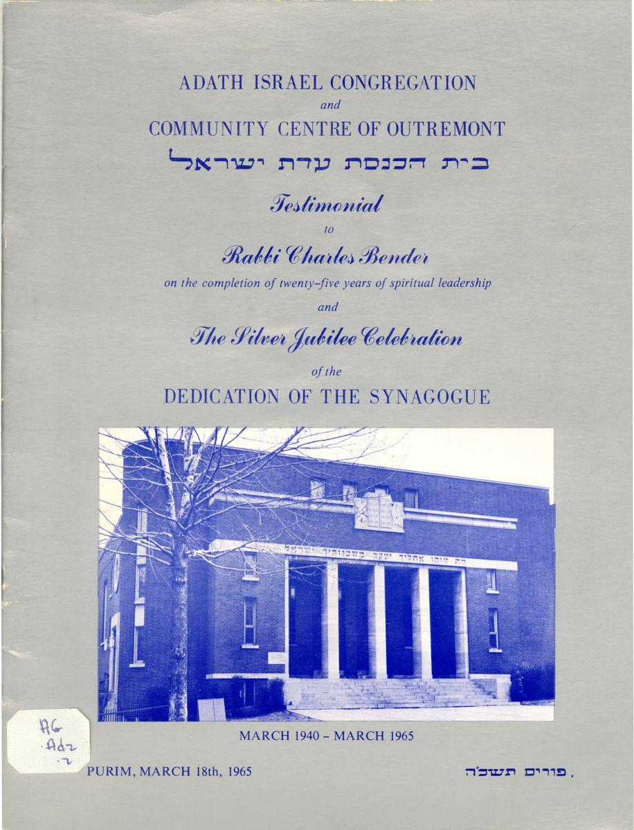 Alex Dworkin Canadian Jewish Archives | Archives juives canadiennes Alex Dworkin
