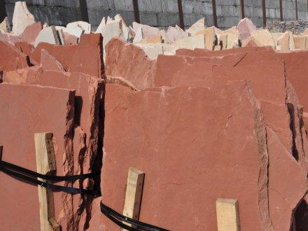 Arizona Flagstone Select - San Rafael Landscape Designer.jpg