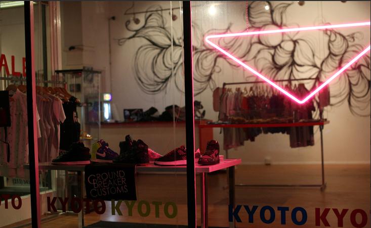 KYOTO PDX (15' x 12') Portland, OR | 2014