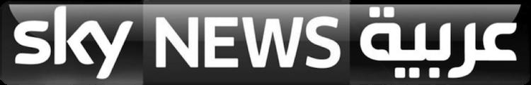 Sky_News_Arabia_logo.png