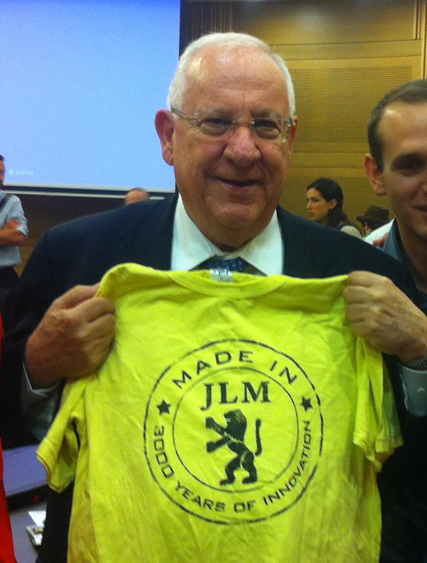 "Reuven ""Rubi"" Rivlin, President of Israel"