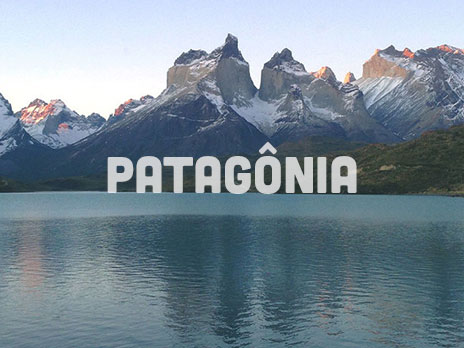 btn_patagonia.jpg