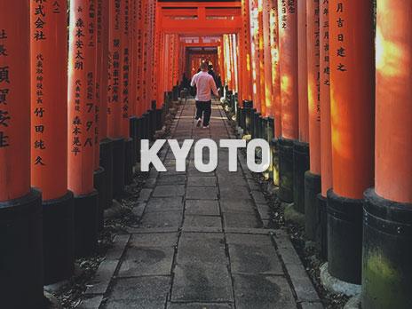 btnkyoto.jpg