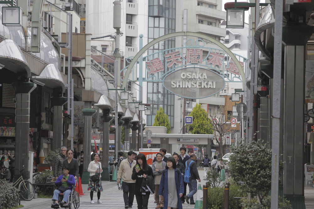Início da rua de pedestre do bairro Shinsekai.