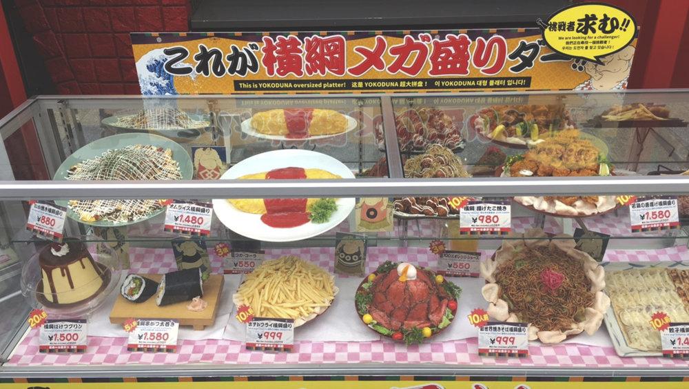 Mokeups de pratos de comidas em versão gigante.
