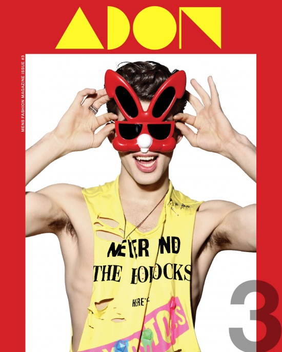 3-Adon_magazine_issue3_Teaser
