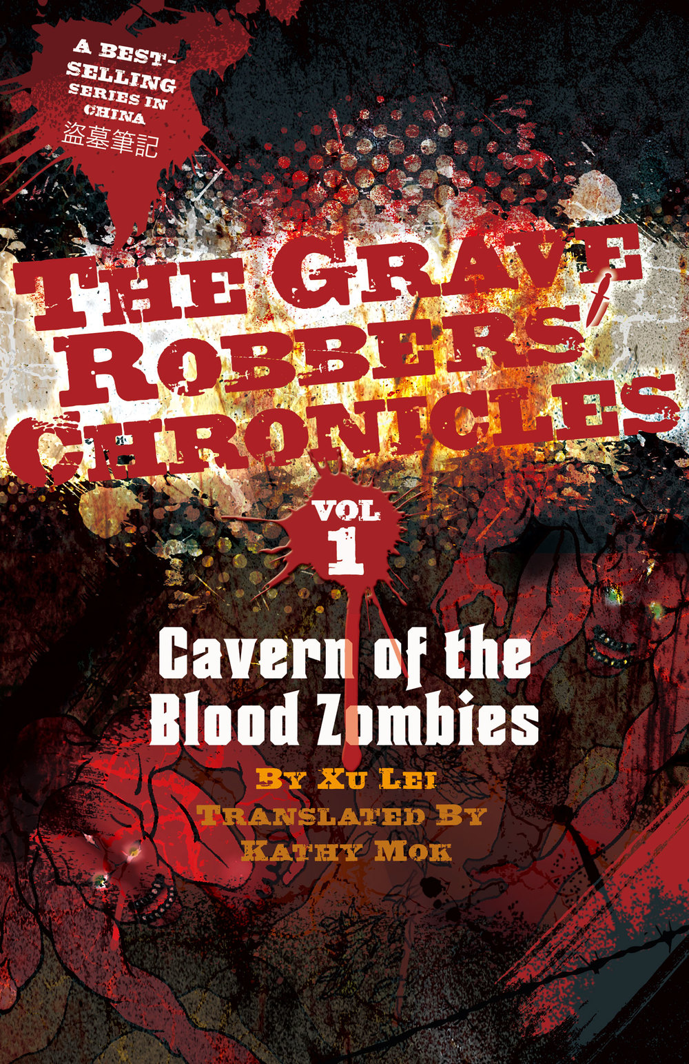 Vol. 1: Cavern of the Blood Zombies