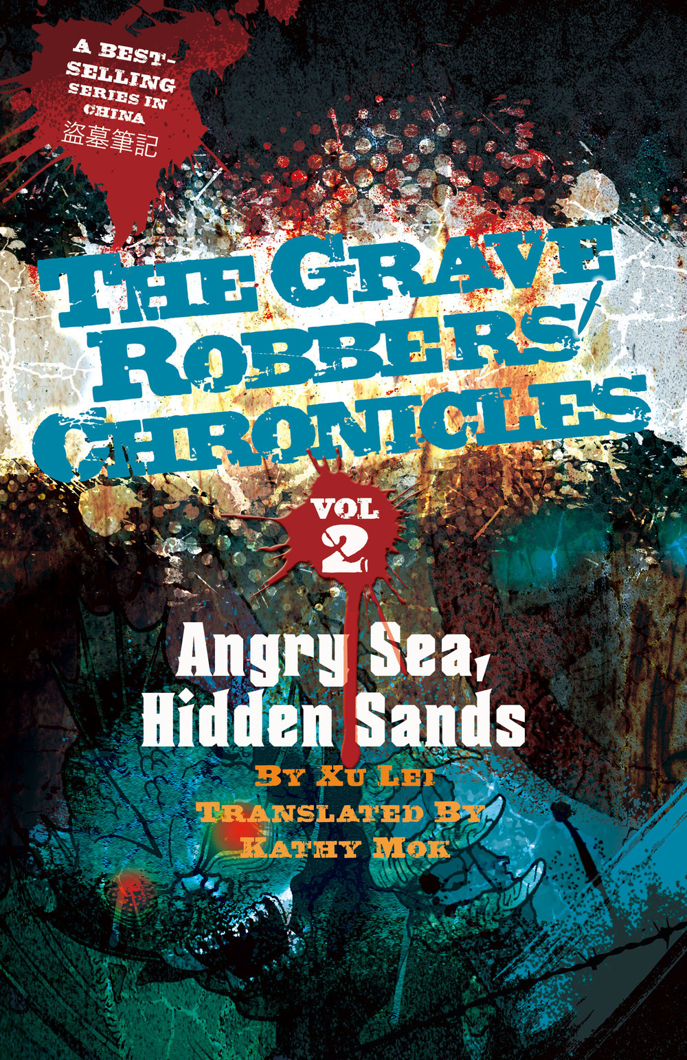 Vol. 2: Angry Sea, Hidden Sands
