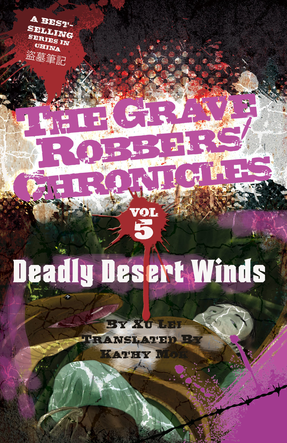Vol. 5: Deadly Dessert Winds