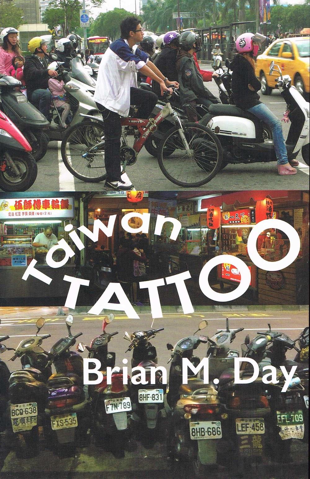 Taiwan Tattoo